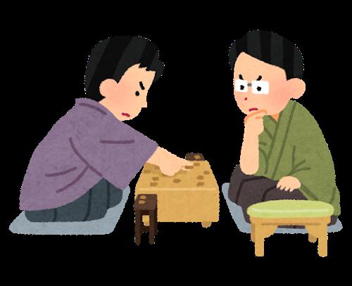 【将棋観戦記】西川和宏 六段vs.山崎隆之 八段 ~NHK杯でまさかのパックマン!?~