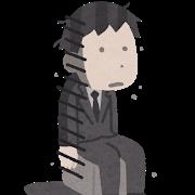 【名人戦第四局1日目観戦記】▲渡辺明二冠vs△豊島将之名人~脇システム・大長考のぶつかり合い~